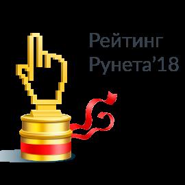 Более 25 наград за 2018 год